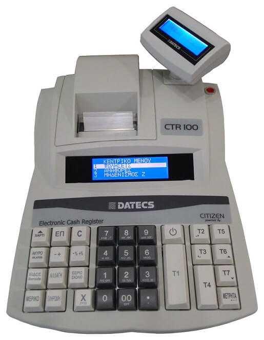 DATECS CTR100 CITIZEN ταμειακή μηχανή νέων προδιαγραφών για όλους. Δώρο ετικετογράφος.