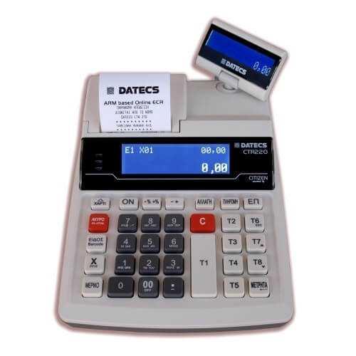 DATECS ctr220 CITIZEN μικρή ταμειακή με πρωτοπόρες λειτουργίες.Δώρο αριθμομηχανή.